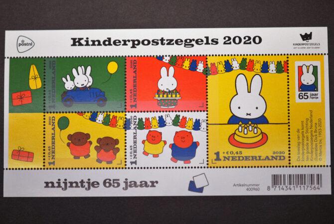 Nijntje Kinderpostzegel, Miffy Stamp