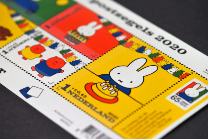 Miffy Childrens Stamp 2020